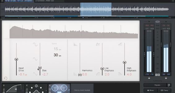 Izotope Ozone 7 Review